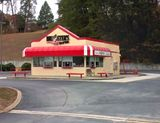 Former Bruster's Ice Cream Location on Hixson Pike