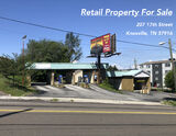 Retail Property for Sale ~ Knoxville, TN